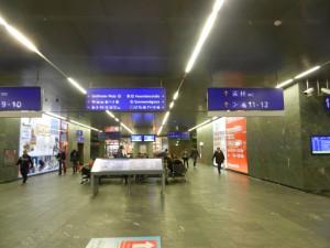 Wien 39 Wartezone